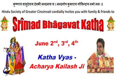 Srimad Bhagavat Katha – June 2-3-4