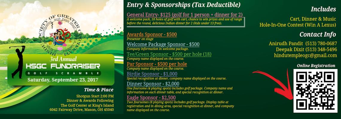 HSGC Golf Fundraiser 2017