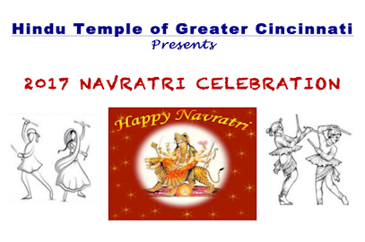 2017 Navratri Celebration – Sept 20-29th