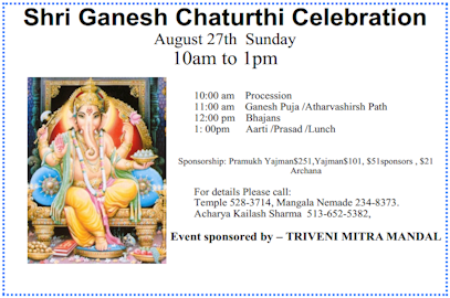 Shri Ganesh Chaturthi Celebration – August 27, 2017
