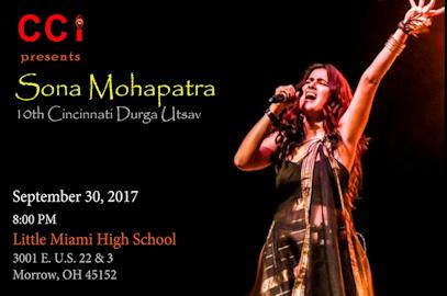 Sona Mohapatra – 10th Cincinnati Durga Utsav – Sept 30, 2017