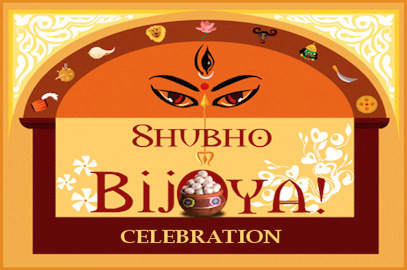 Bijyoya (Vijaydahshmi) Celebration – Oct. 22, 2017