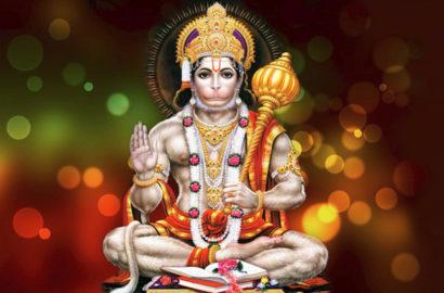108 Hanuman Chalisa Path – Dec 2, 2017