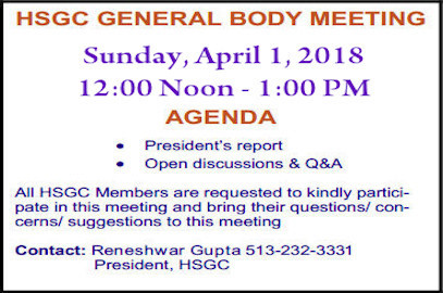 HSGC General Body Meeting – April 1, 2018