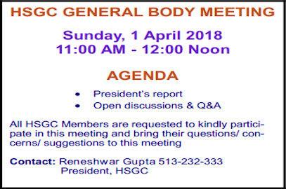 HSGC General Body Meeting – April 1, 2018