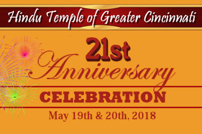 21st Anniversary Celebration – May 19-20, 2018