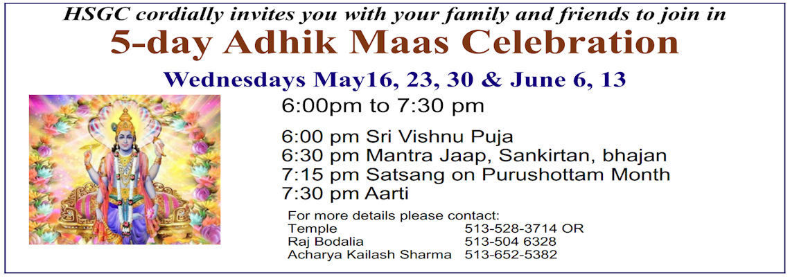 adhik maas celebration