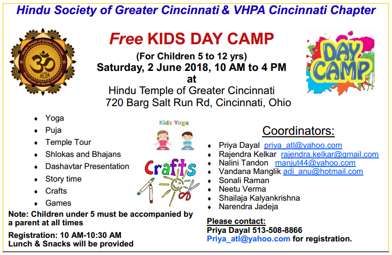 Free KIDS DAY CAMP – June 2nd