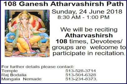 108 Ganesh Atharvashirsh Path – June 24, 2018
